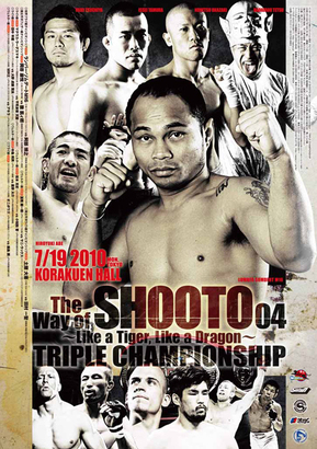 Shooto: The Way of Shooto 4 Like Tiger Like Dragon – wyniki