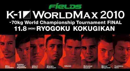 K-1 World Max 2010 – wyniki