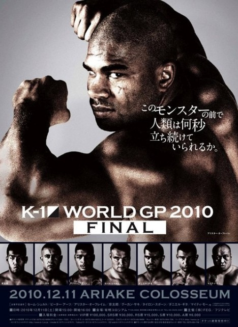 K-1 World GP 2010 – wyniki plus walki