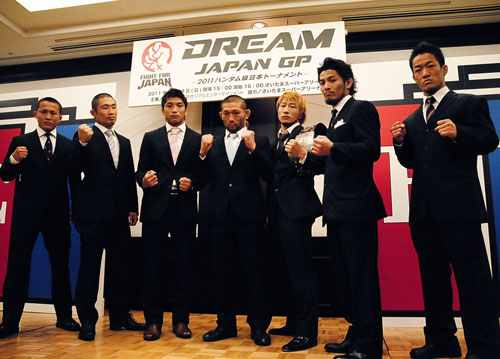 Dream Fight for Japan – wyniki