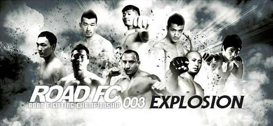 Denis Kang vs. Seung Bae Whi z Road FC 3