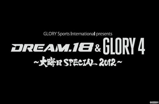 Glory World Series 4/DREAM 18 na żywo w Orange Sport i Euro Sport