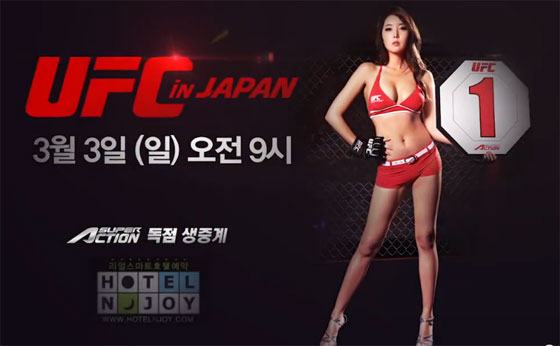 Nowa Ring Girl UFC w akcji – video
