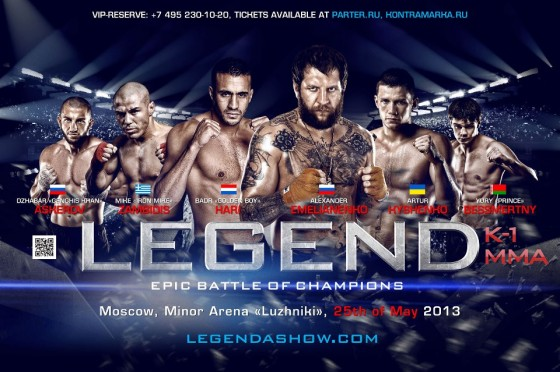 Legend Fighting Show 2013 – rewanż Hari vs Samedov