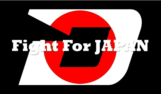 Fight for Japan