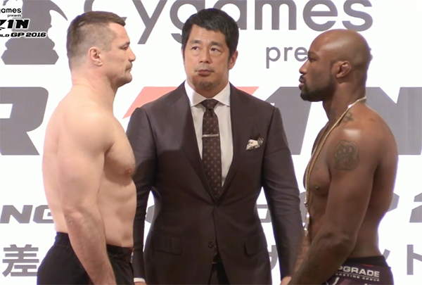 crocop-king-mo-waga